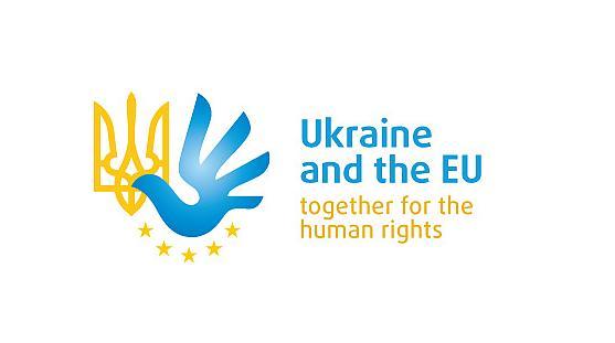 UKR_Logo_naujienos